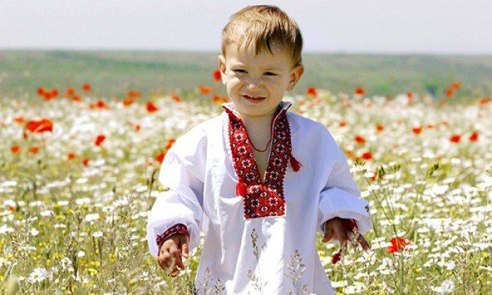 Традиційні українські чоловічі імена та їх значення 1bc74fd6c6b66