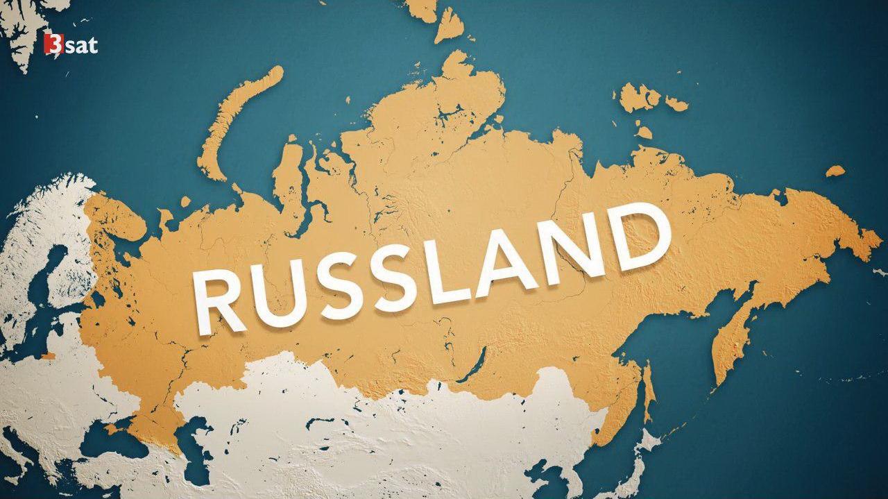 Загальнонімецький канал суспільного телебачення вважає Крим російською територією