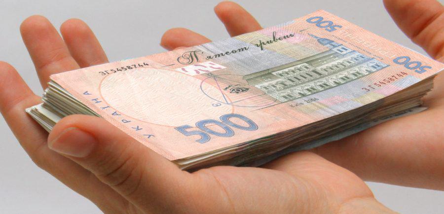 Картинки по запросу Громадяни, які отримували іноземні доходи, мають подати декларацію