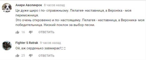 У суперфіналі російського
