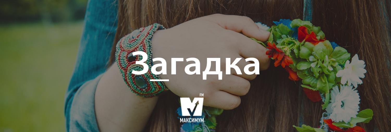 Говори красиво: правильні наголоси в українських словах, які вас здивують - фото 197144