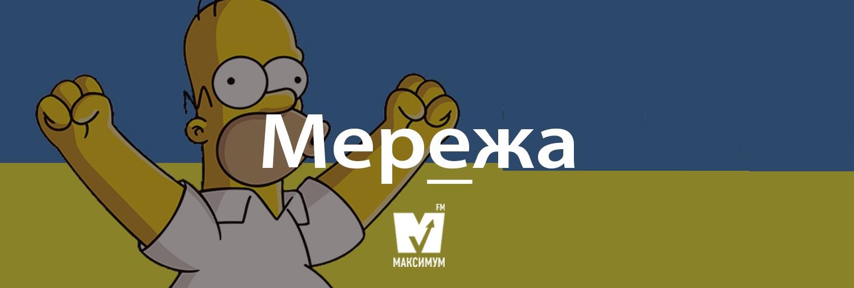 Говори красиво: правильні наголоси в українських словах, які вас здивують - фото 197148
