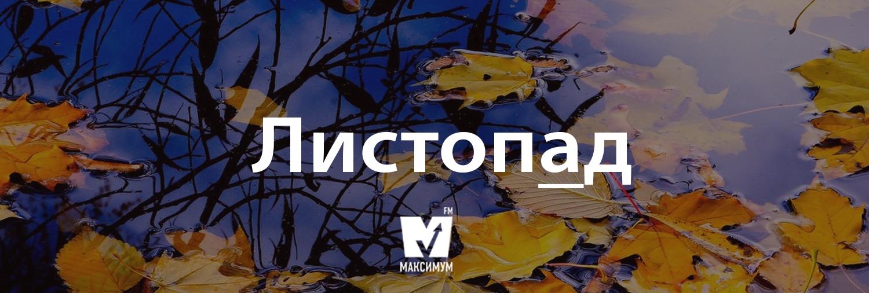 Говори красиво: правильні наголоси в українських словах, які вас здивують - фото 197143