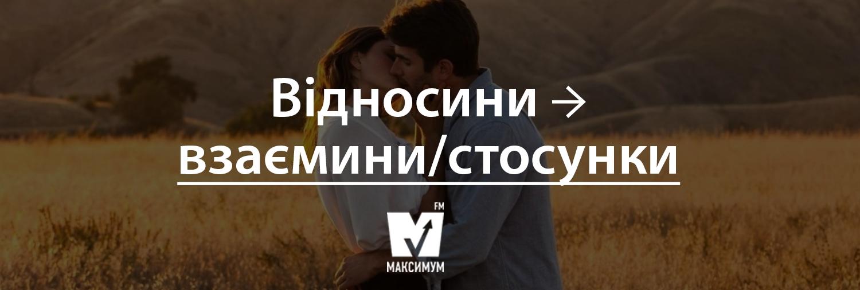Говори красиво: 20 українських слів, які замінять наш суржик - фото 198668