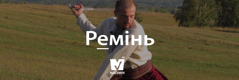 Говори красиво: правильні наголоси в українських словах, які вас здивують - фото 197145