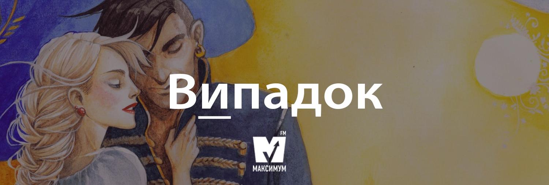 Говори красиво: правильні наголоси в українських словах, які вас здивують - фото 197139