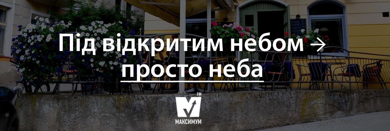 Говори красиво: 20 українських слів, які замінять наш суржик - фото 198691