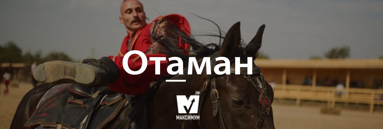 Говори красиво: правильні наголоси в українських словах, які вас здивують - фото 197136