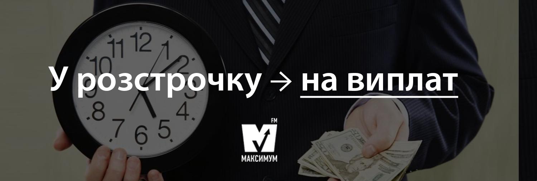 Говори красиво: 20 українських слів, які замінять наш суржик - фото 198663