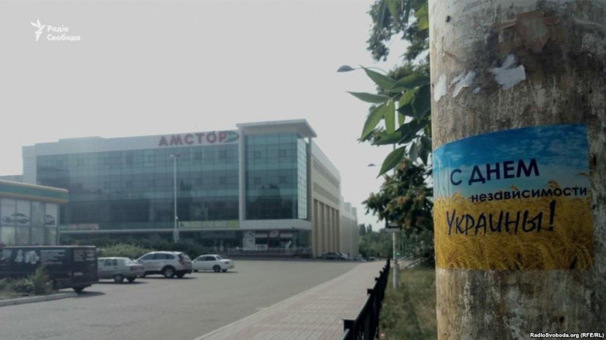 Проукраїнська символіка в Донецьку