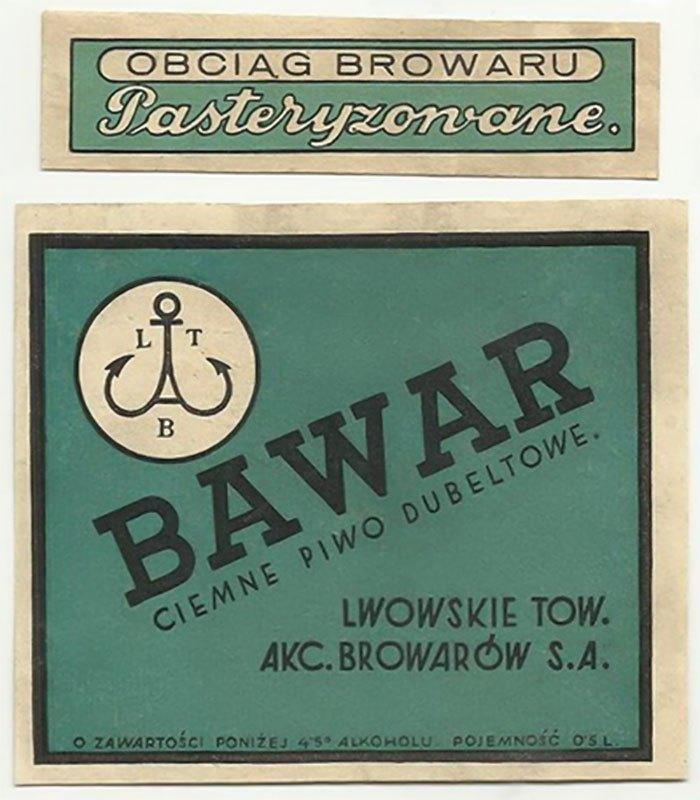 Реклама пива від Львівського акціонерного товариства броварів, 1930-ті роки.