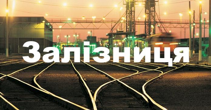 Українські слова2