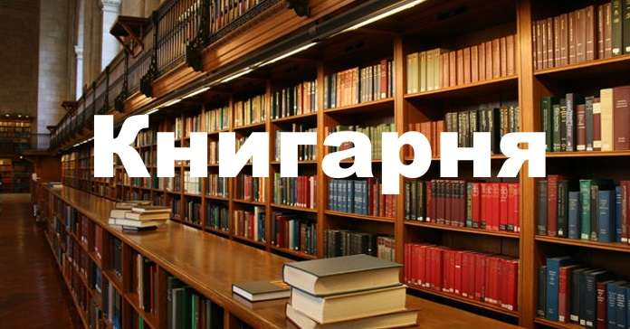 Українські слова3