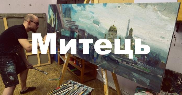 Українські слова5