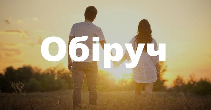 Українські слова8