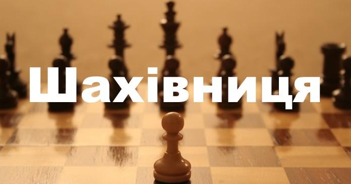 Українські слова9