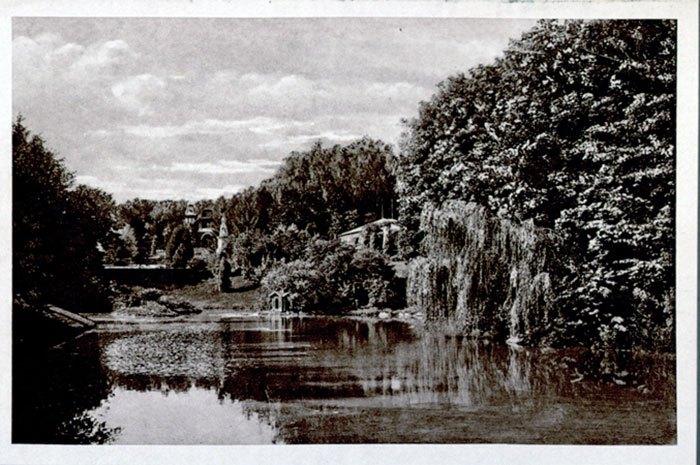 Львів. Парк Кілінського. Фото початку ХХ століття