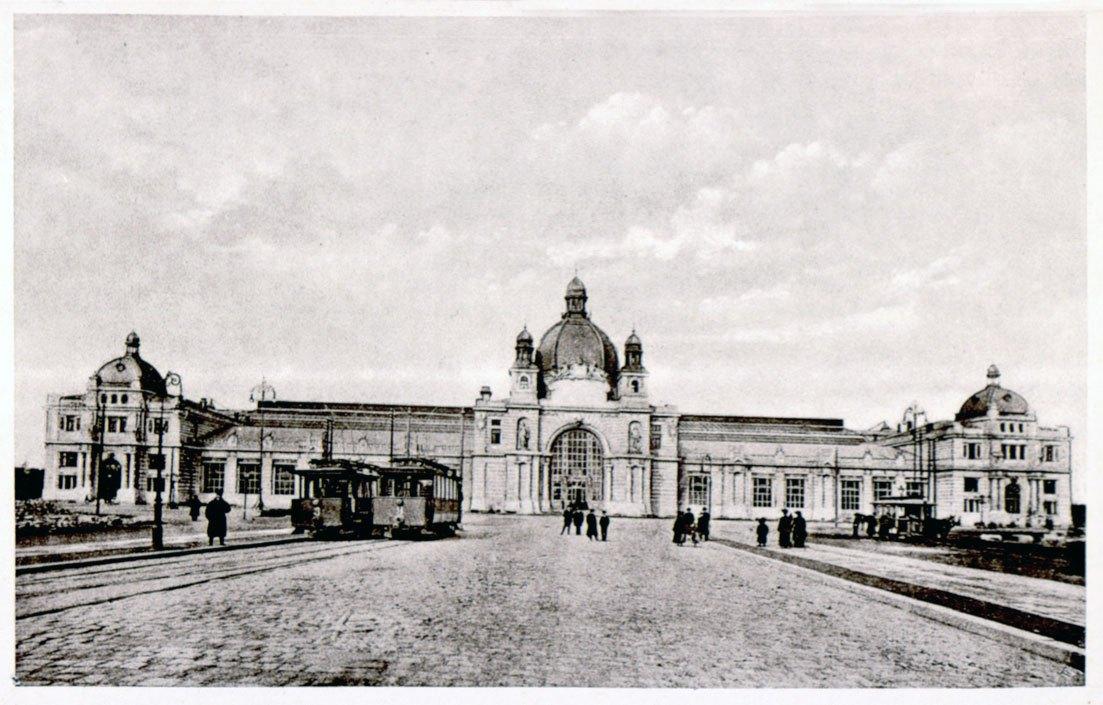 Львів. Залізничний вокзал. Фото початку ХХ століття