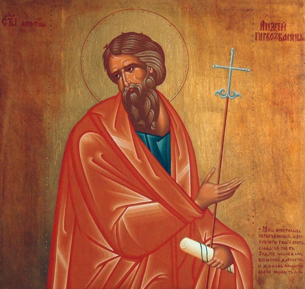 День святого Андрія первозваного: ворожіння на Андрія, традиції, народні прикмети