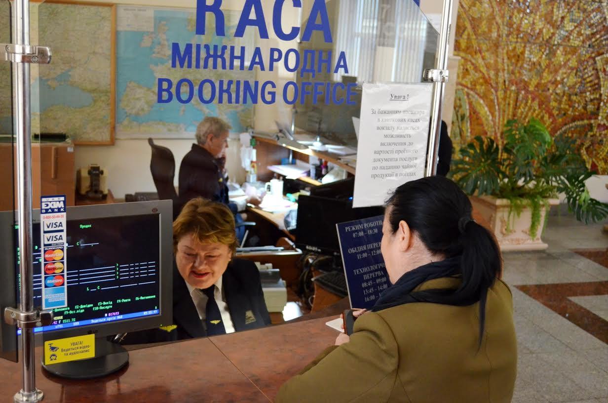 Картинки по запросу Украинская железная дорога каси