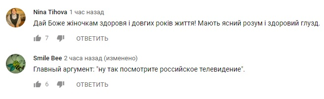 Українки жорстко відповіли російському пропагандистові в США (відео)