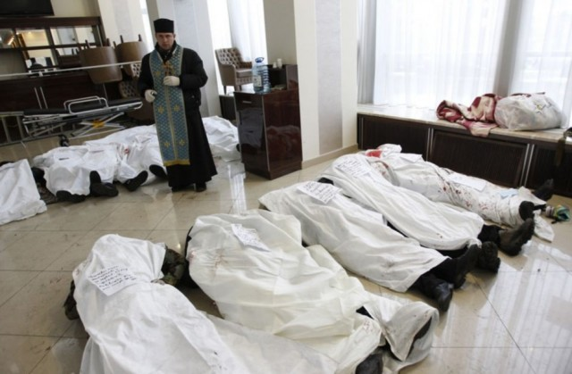 "20 лютого, хол готелю ""Україна"". Фото Reuters / David Mdzinarishvili"