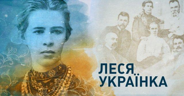 Лариса Петрівна Косач-Квітка - фото 309742