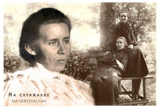 Леся Українка померла в 42 роки - фото 309745