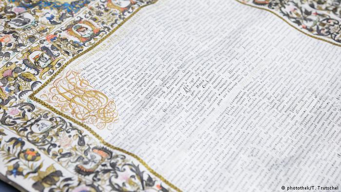 Вивчення знайденого оригіналу царської грамоти показало, що раніше історики цензурували її текст