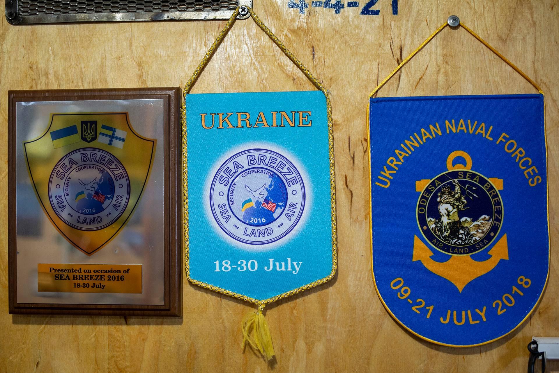 Пам'ятні артефакти про участь у військово-морських навчаннях, зокрема в українсько-американських спільних навчаннях «Сі Бриз — 2016»