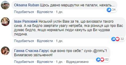 І що, що твій син загинув: під Дніпром маршрутник образив маму воїна АТО