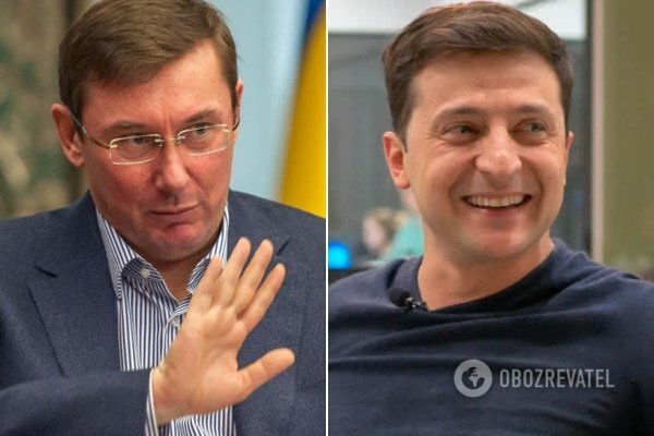 Юрій Луценко та Володимир Зеленський