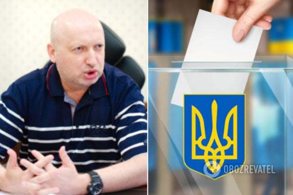 Турчинов присоромив українців через вибори
