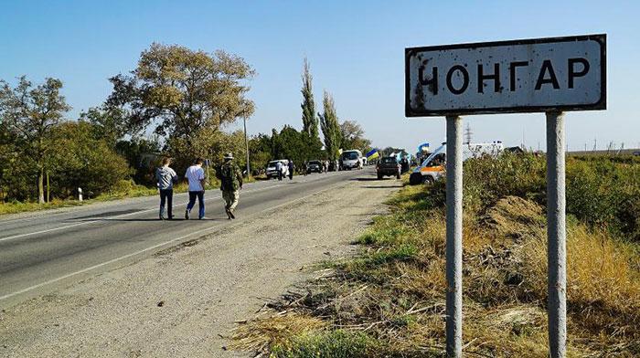 Населений пункт Чонгар на межі з окупованим Кримом