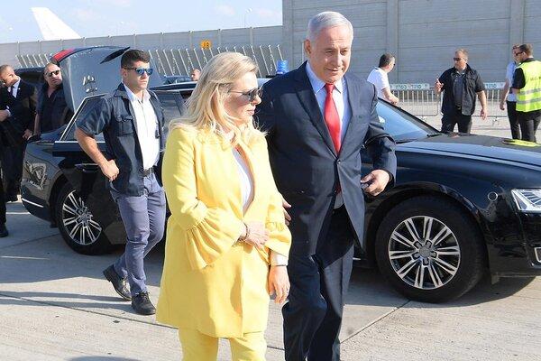 Подружжя Нетаньяху прибуло до Києва