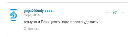 """""""Типове б*дло"""": Ракицького зацькували за вчинок в чемпіонаті Росії"""