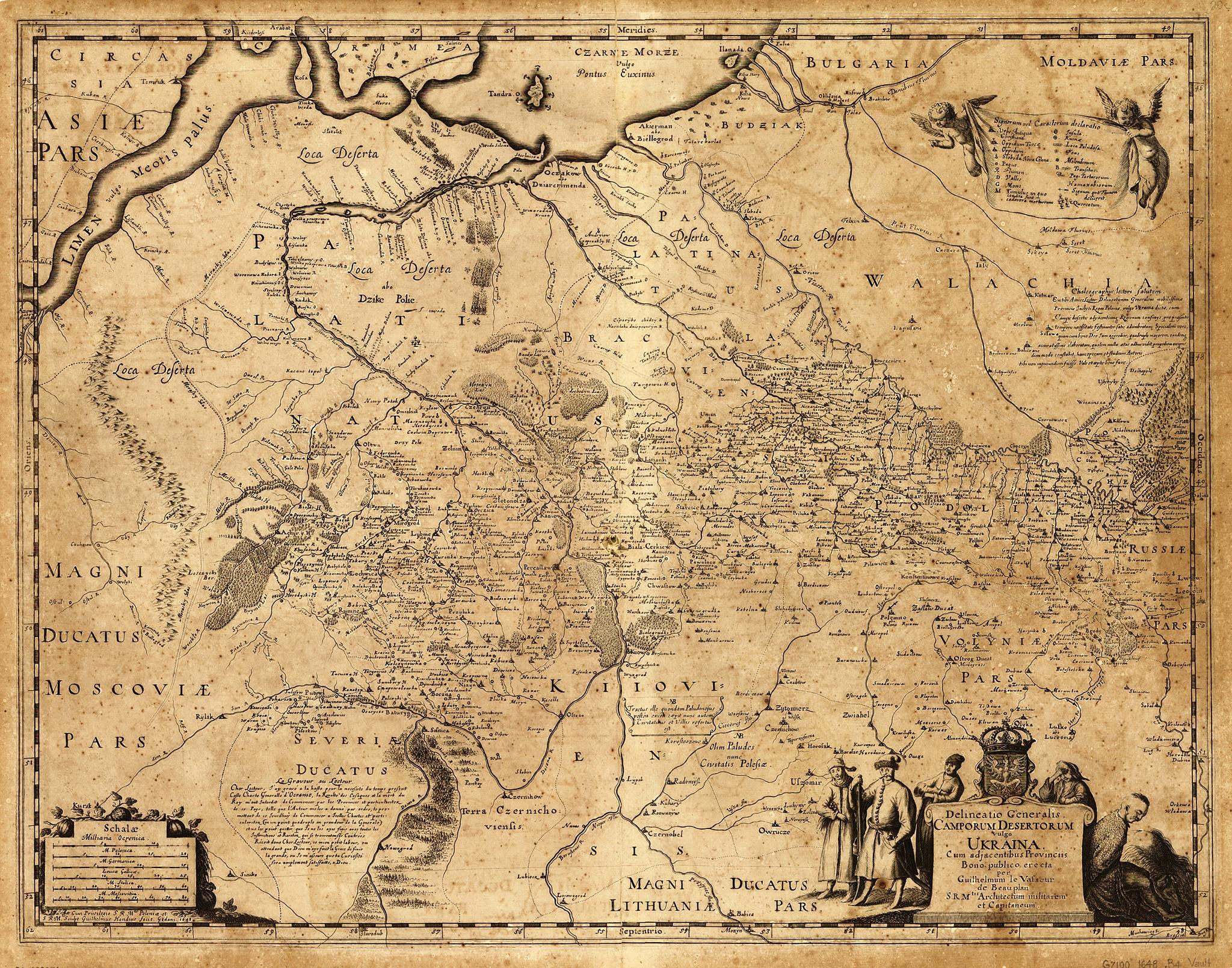 Суверенна Українська держава: Мапа України 1648 року (північ внизу)
