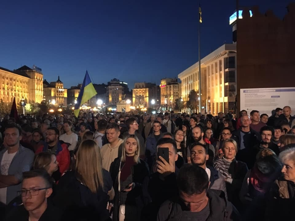 Мітинг у Києві