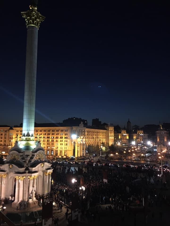 Мітинг Києві