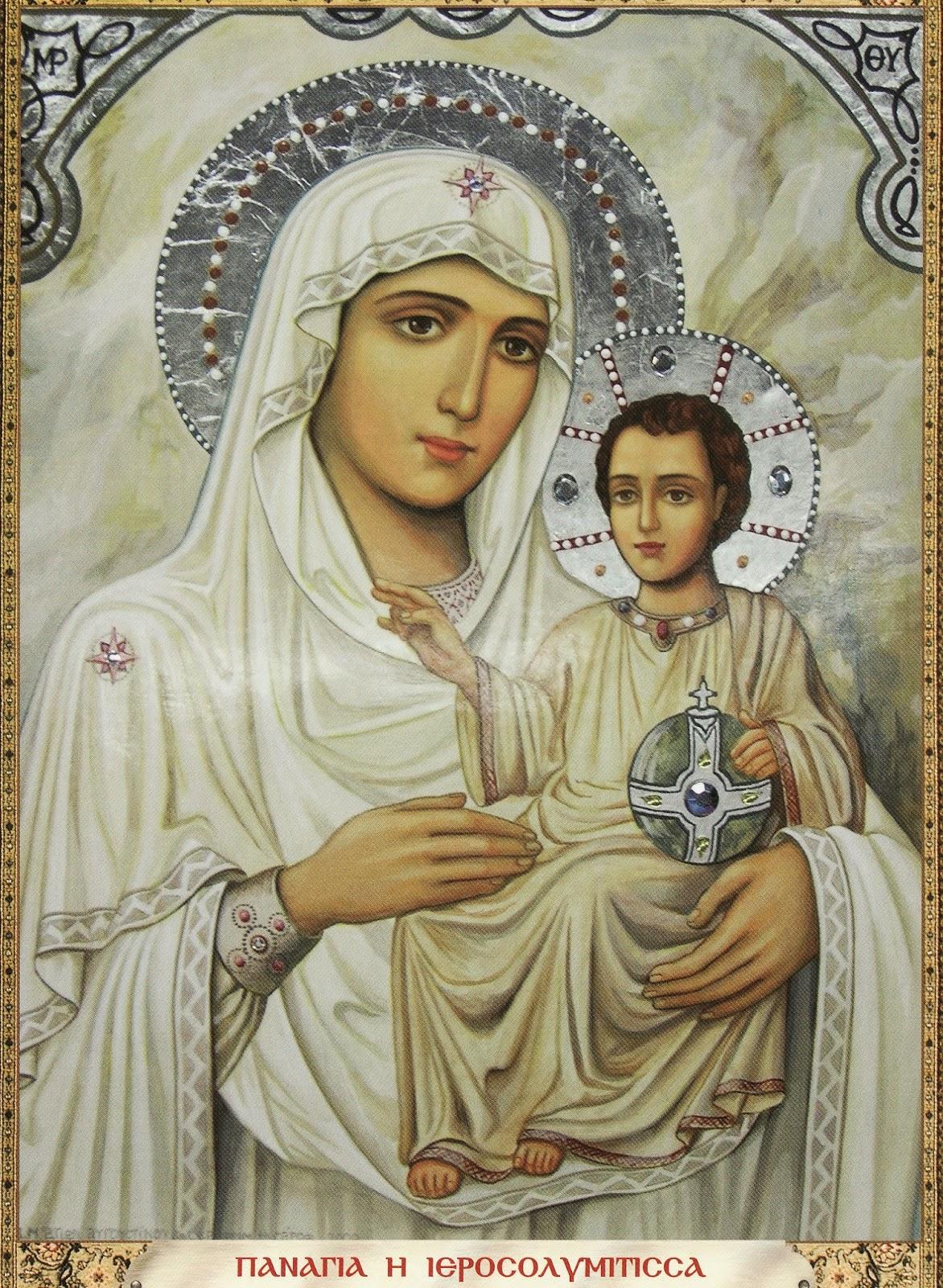 25 жовтня - день Єрусалимської ікони Божої Матері