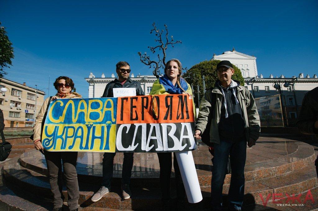 Мітинг у Вінниці