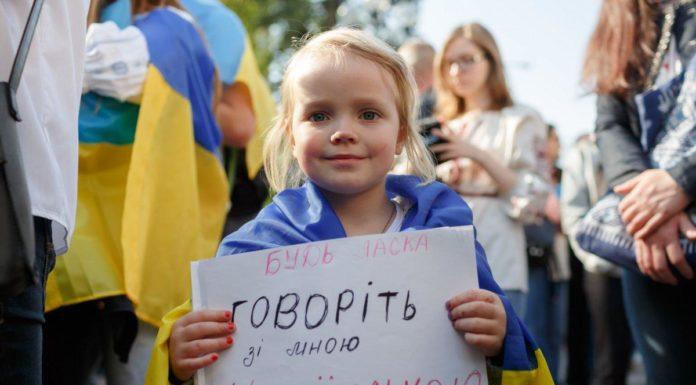 20 цікавих фактів про українську мову, які слід знати