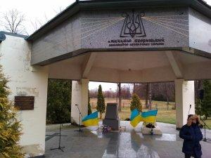 Меморіал на могилі Михайла Вербицького встановили у 2005 році