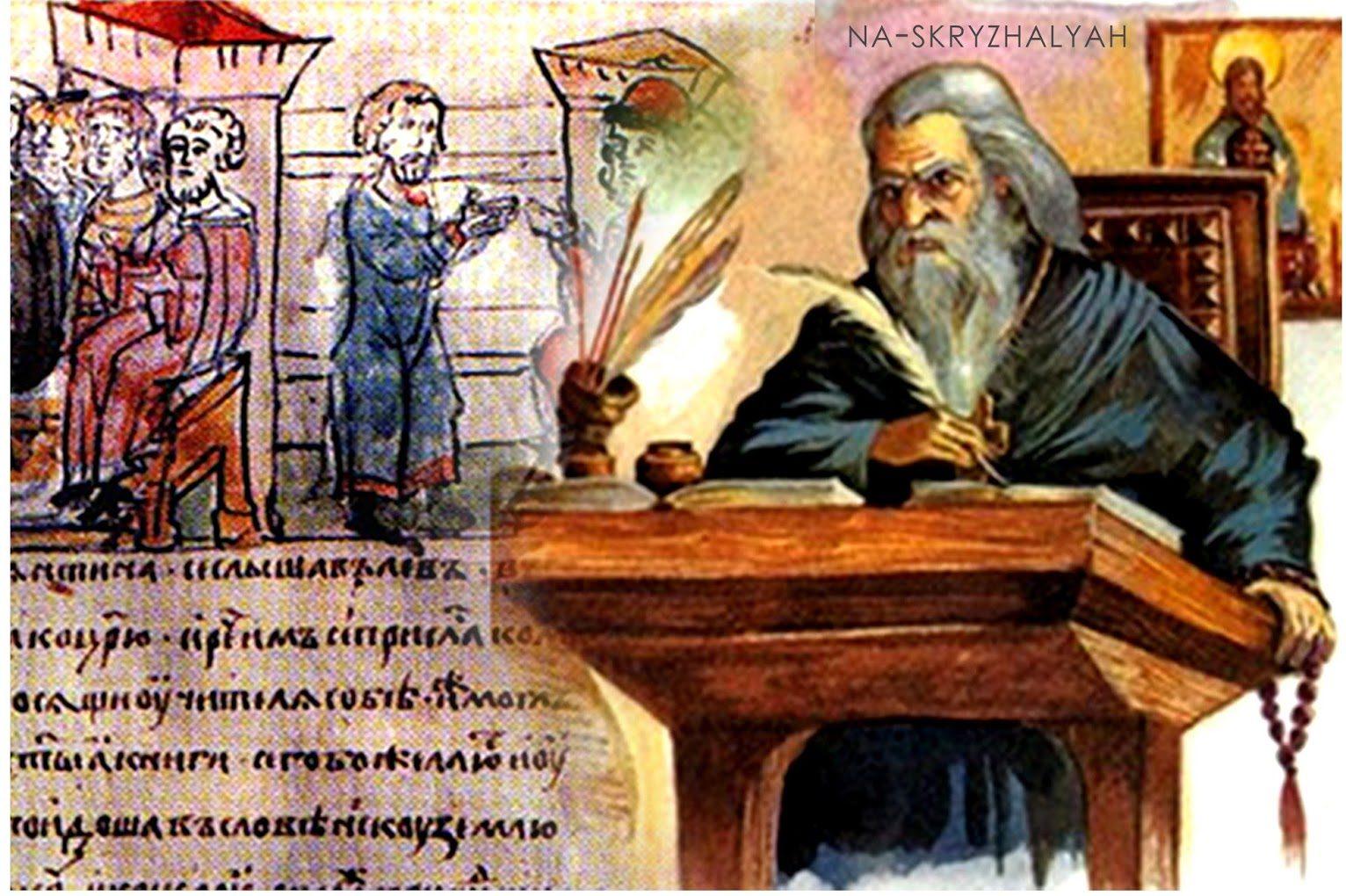 Результат пошуку зображень за запитом Київської Русі була давньоукраїнська мова