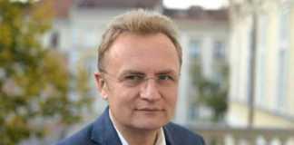Львів закриває всі магазини, крім продуктових і аптек – мер