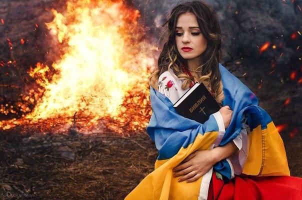 Результат пошуку зображень за запитом україна в огні