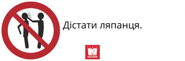 10 українських фраз, які замінять поширені кальки у вашому мовленні - фото 388248