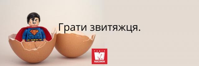 10 українських фраз, які замінять поширені кальки у вашому мовленні - фото 388254