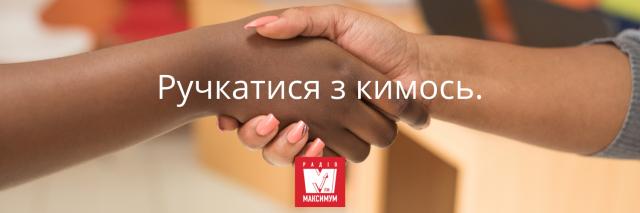 10 українських фраз, які замінять поширені кальки у вашому мовленні - фото 388256