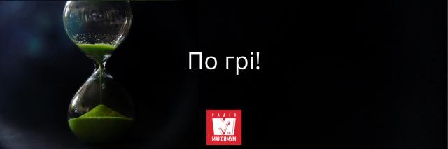 10 українських фраз, які замінять поширені кальки у вашому мовленні - фото 388257